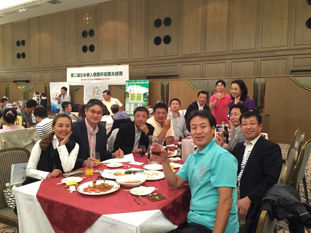 日本黒竜江総商会のゴルフチーム 優勝2