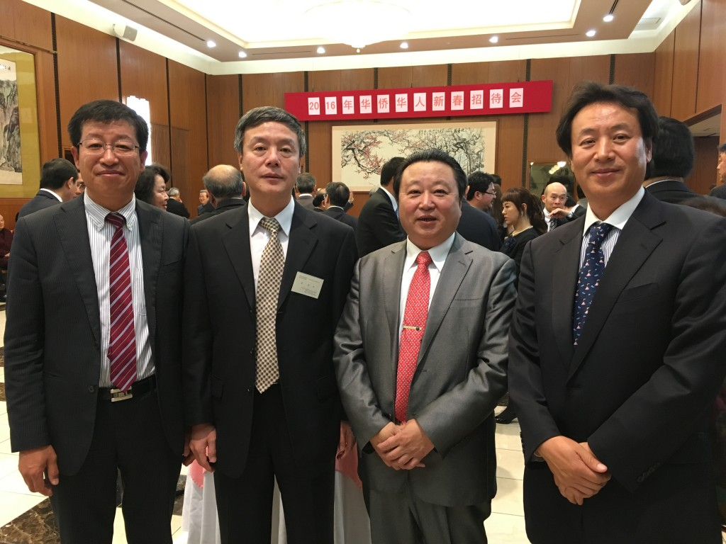 中国大使館の2016年華僑華人新春招待会2